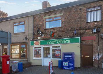 Thumbnail Retail premises for sale in Eldon Terrace, Ferryhill