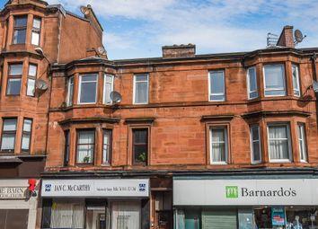 Thumbnail 2 bedroom flat for sale in Shettleston Road, Glasgow