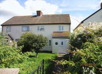 Thumbnail Room to rent in Shellard Road, Filton, Bristol