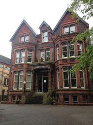 Thumbnail 2 bed flat to rent in Aigburth Drive, Aigburth, Liverpool