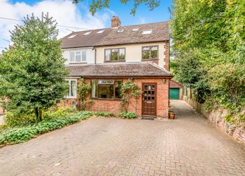 Thumbnail 4 bedroom semi-detached house for sale in Dell Field Close, Berkhamsted