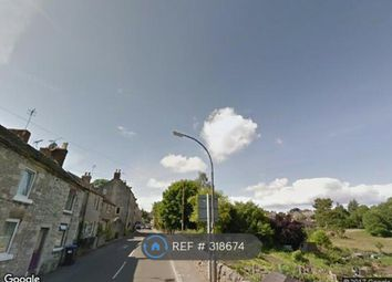 Thumbnail 1 bed terraced house to rent in Middleton-By Wirksworth, Matlock