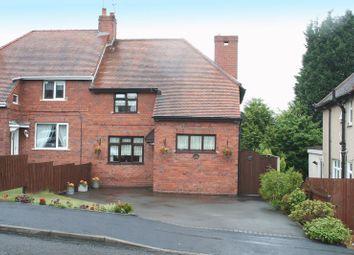 Thumbnail 3 bed semi-detached house for sale in Ashwood Avenue, Wordsley, Stourbridge