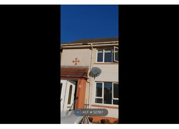Thumbnail 2 bedroom terraced house to rent in Old Monkland Road, Coatbridge