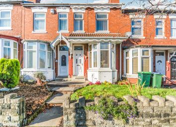 Thumbnail 3 bed terraced house for sale in Arden Road, Bearwood, Smethwick