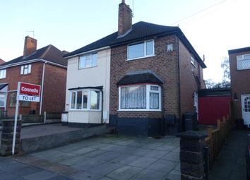 Thumbnail 2 bedroom property to rent in Reservoir Road, Selly Oak, Birmingham