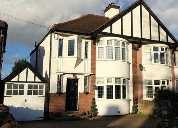 Thumbnail 4 bed semi-detached house for sale in Wellingborough Road, Abington, Northampton