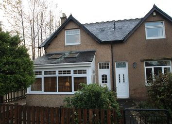 Thumbnail 2 bed end terrace house to rent in Manor Powis Cottages, Stirling