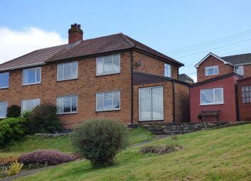 Thumbnail 3 bedroom semi-detached house for sale in Meendhurst Road, Cinderford