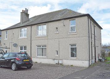 Thumbnail 2 bed flat for sale in Falkirk Road, Bonnybridge