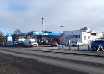 Thumbnail Commercial property to let in Mirreys Self Serve, Stranraer