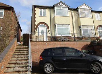 Thumbnail 3 bed semi-detached house for sale in Newbridge Road, Ambergate, Derbyshire