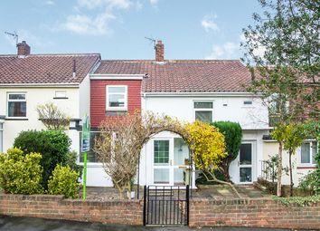 Thumbnail 2 bedroom terraced house for sale in Brislee Gardens, Kenton, Newcastle Upon Tyne