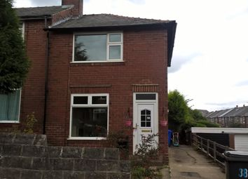 Thumbnail 2 bed end terrace house to rent in Sackville Road, Sheffield