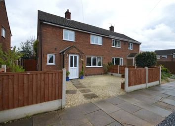 Thumbnail 3 bed semi-detached house for sale in Everard Crescent, Stanton Under Bardon, Markfield