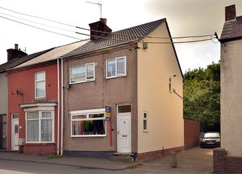 Thumbnail 2 bedroom end terrace house for sale in Balmoral Terrace, Trimdon Grange, Durham