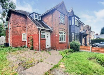 3 bed semi-detached house for sale in Hales Lane, Bearwood, Smethwick B67