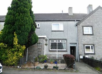 Thumbnail 2 bedroom terraced house for sale in 43 South Croft, Alva