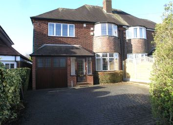 3 bed semi-detached house for sale in Frankley Avenue, Halesowen B62