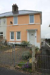 Thumbnail 3 bed semi-detached house to rent in Heol Y Garreg Las, Llandeilo