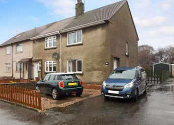 Thumbnail 3 bed end terrace house for sale in Millhill Avenue, Kilmaurs