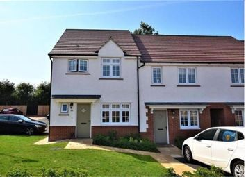 Thumbnail 3 bed end terrace house for sale in Earls Close, Moulton, Northampton