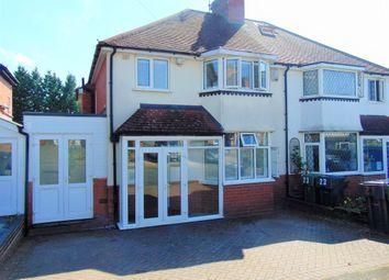 Thumbnail 3 bed semi-detached house for sale in Ashmead Drive, Cofton Hackett, Birmingham