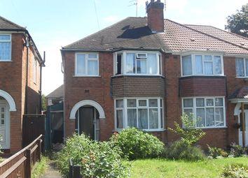Thumbnail Room to rent in Cherrington Road, Selly Oak