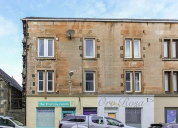 Thumbnail 2 bed flat for sale in High Street, Oban