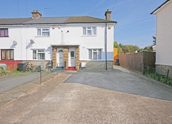 Thumbnail 2 bed end terrace house for sale in Nelson Close, Hillingdon, Uxbridge