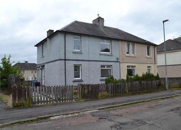 1 bed flat for sale in Bent Crescent, Fallside, Uddingston G71