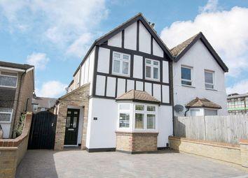 Thumbnail Semi-detached house for sale in Nellgrove Road, Hillingdon, Uxbridge