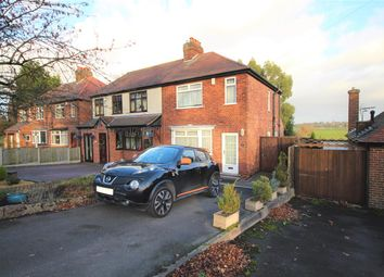 Thumbnail 2 bed semi-detached house for sale in Crosshill, Codnor, Ripley