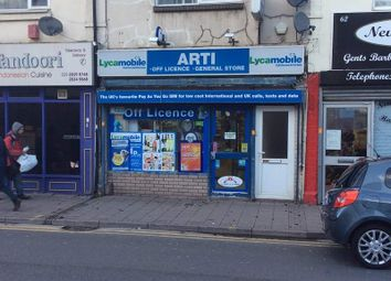 Thumbnail Retail premises for sale in West Lee, Cowbridge Road East, Cardiff