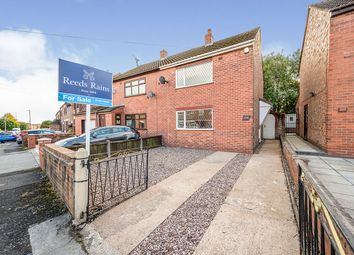 Thumbnail 2 bed semi-detached house for sale in Kenyons Lane North, Haydock, St. Helens, Merseyside