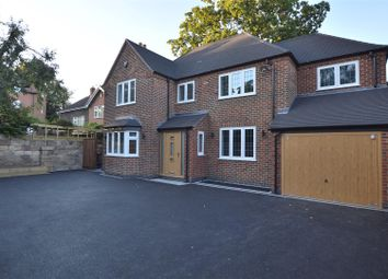 Thumbnail 5 bed detached house for sale in Belper Road, Strutts Park, Derby