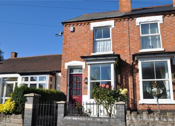 Thumbnail 2 bed end terrace house for sale in King George Avenue, Droitwich Spa, Worcestershire