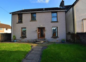 Thumbnail 5 bed detached house for sale in Hilton Crescent, Alloa