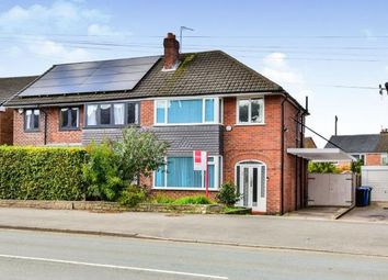 Thumbnail 3 bed semi-detached house for sale in Gillbent Road, Cheadle Hulme, Cheshire