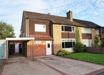 Thumbnail 4 bed semi-detached house for sale in Greetwell Close, Lincoln