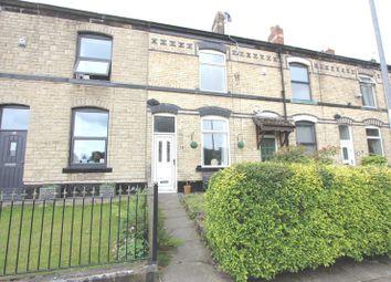 Thumbnail 2 bed property to rent in Hamilton Street, Bury