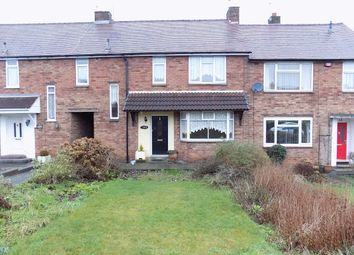 Thumbnail 3 bedroom terraced house to rent in Greenfields Road, Kingswinford