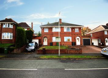 Thumbnail 3 bed semi-detached house for sale in Lytton Avenue, Wolverhampton, West Midlands