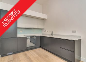 Thumbnail 2 bed flat to rent in Pryn Court, Craigie Drive, The Millfields