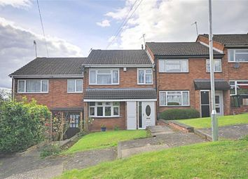 Thumbnail 3 bed end terrace house for sale in Keble Close, Worcester
