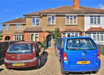 Thumbnail Room to rent in Marsh Lane, Addlestone, Surrey