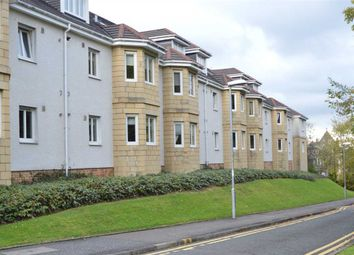 Thumbnail 2 bed flat for sale in Muirhill Court, Hamilton