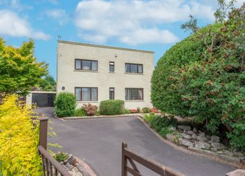 Thumbnail 4 bed detached house for sale in Swallowcliffe Gardens, Yeovil