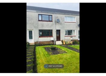 Thumbnail 2 bed terraced house to rent in Southfield Park, Ayr