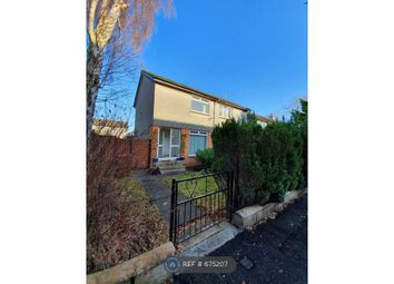 2 bed end terrace house to rent in Cunningham Drive, Glasgow G46